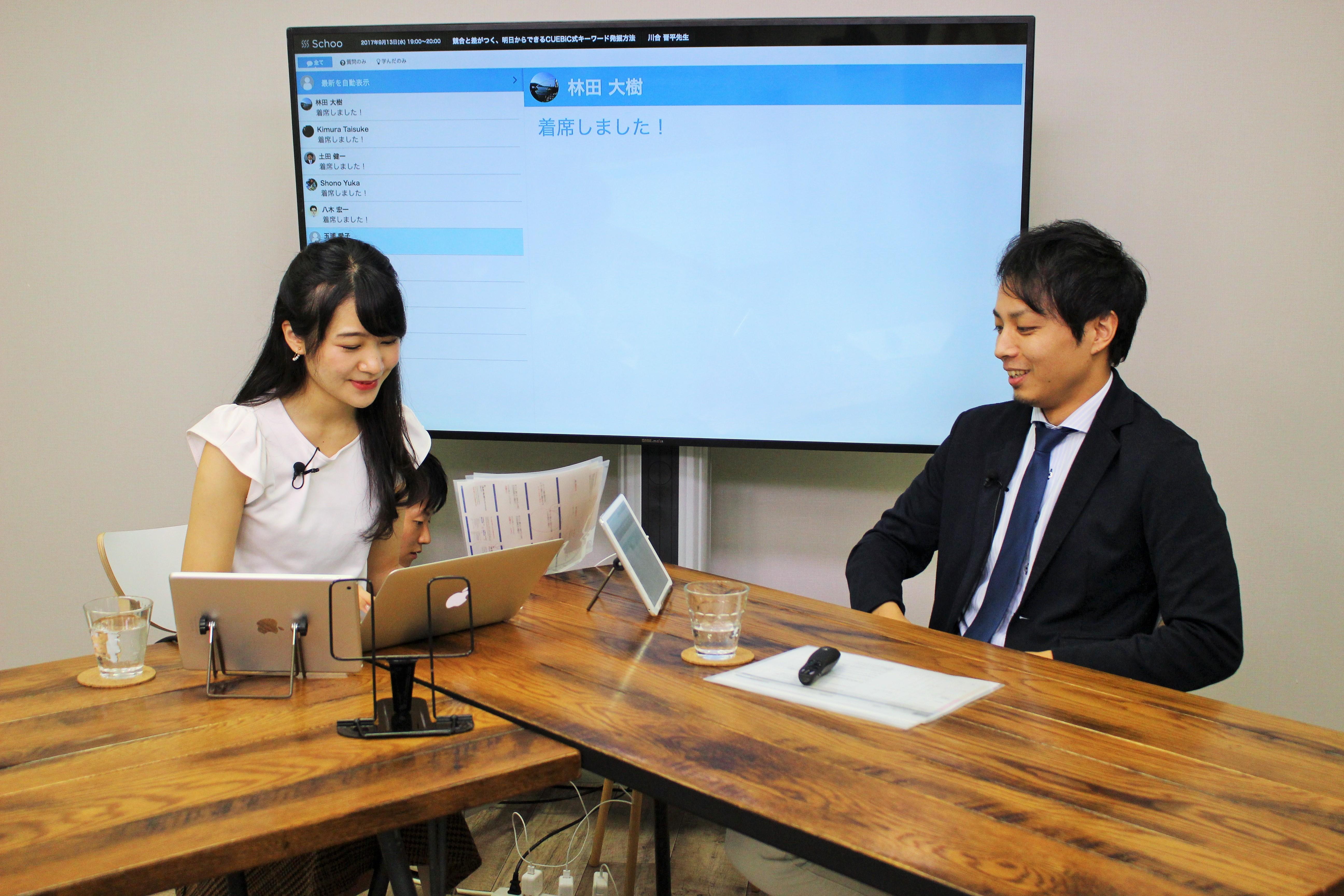 司会の江川さん(左)と川合さん(右)
