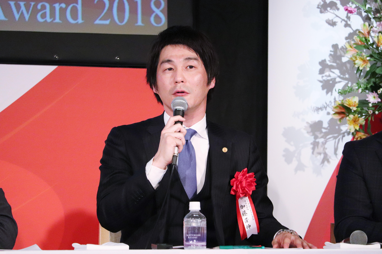 イングホールディングス株式会社 常務取締役 加藤芳伸さん