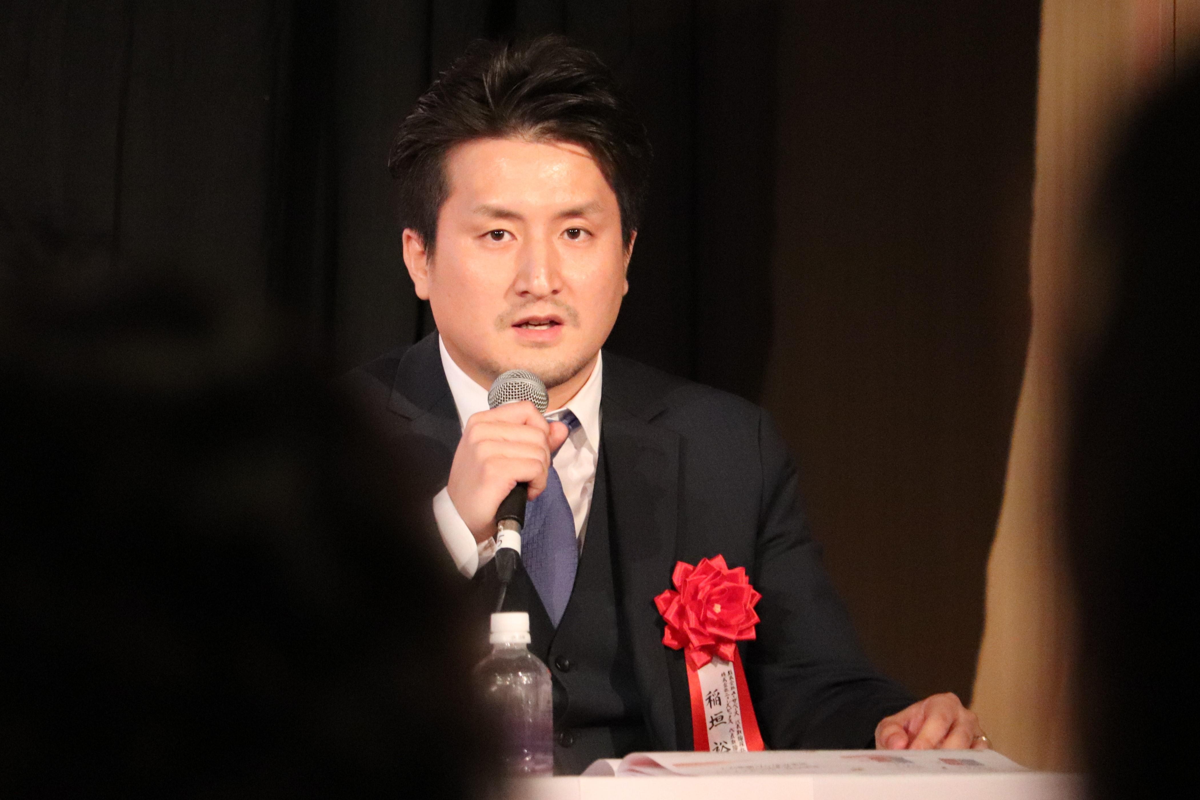 株式会社ユーザベース 代表取締役社長 稲垣裕介さん