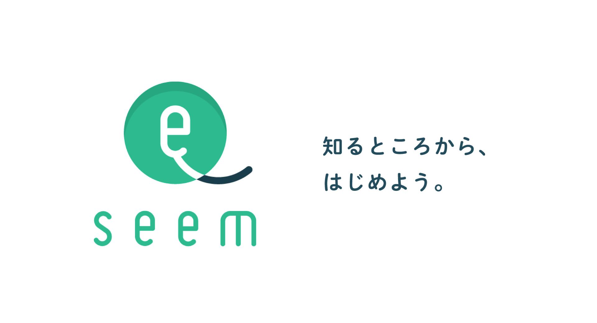 スクリーンショット 2018-11-01 11.49.52