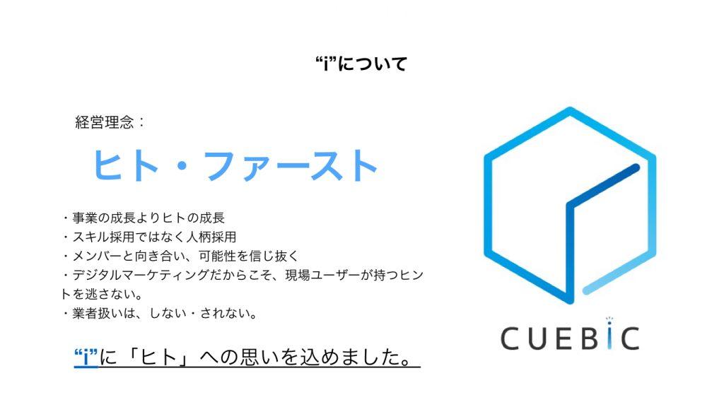 cuebic3