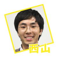 nishiayama