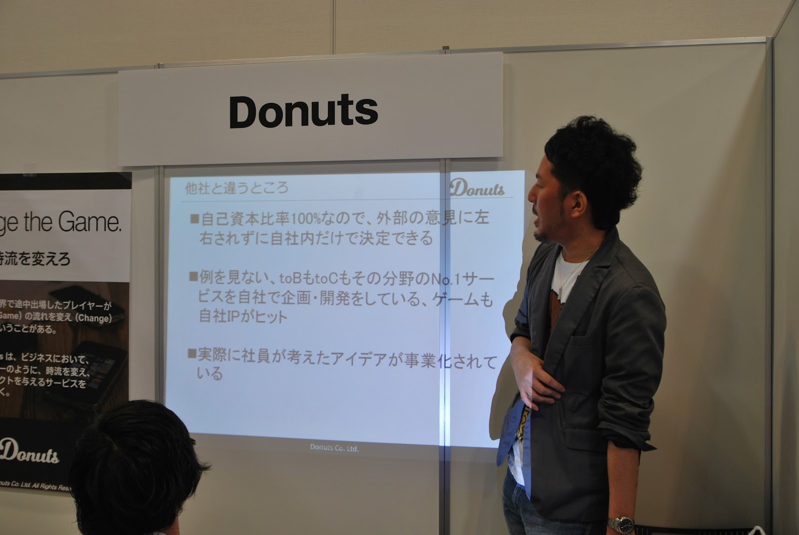 株式会社Donutsさん